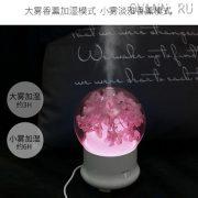 den-led-phun-suong-remax-rt-a700-1m4G3-E463i9_simg_d0daf0_800x1200_max